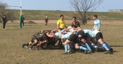 Domination: Crusaders vs. Setagaya RFC