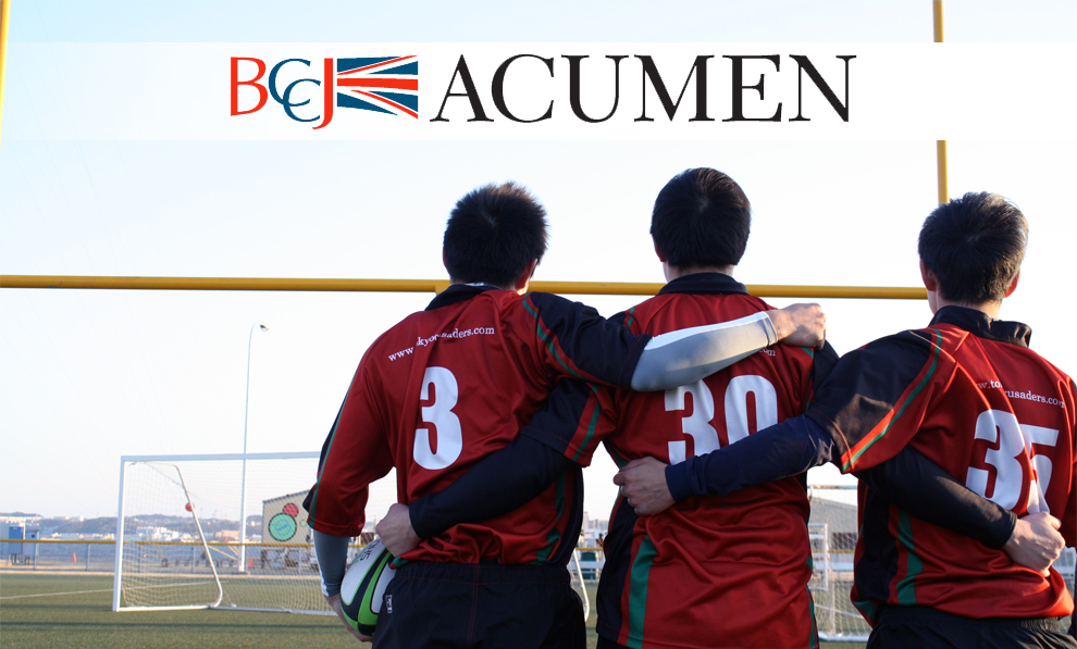 Tokyo Crusaders featured in the BCCJ Acumen